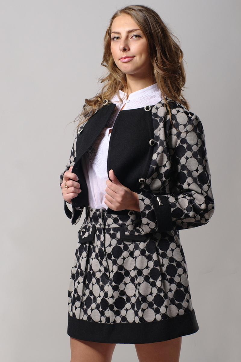 Buy Women's casual costume with mini skirt